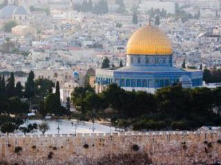 Комфортабельные отели  Иерусалима, гостиницы Иерусалима по доступным ценам